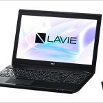 NEC LAVIE Note Standard(LAVIE NS) - 15.6インチスタンダードノート、めっちゃワイドなバリエーション!