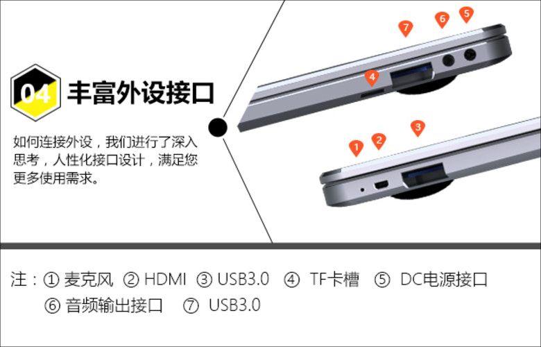 T-bao Tbook 4