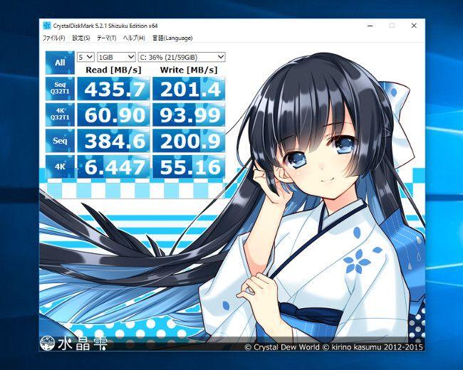 VORKE V1 Plus CrystalDiskMark