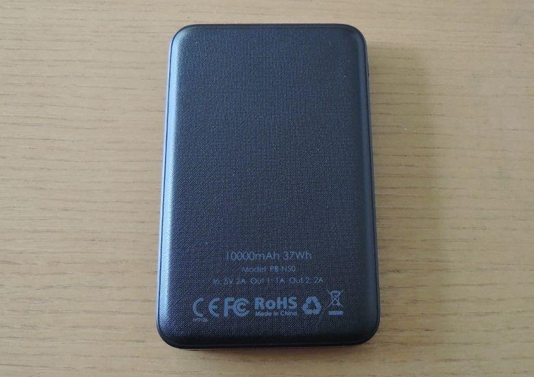 AUKEY モバイルバッテリー PB-N50 底面