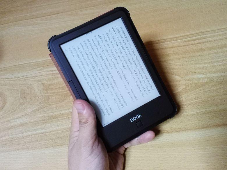 BOOX C67ML Carta2 レビュー2 片手で読書