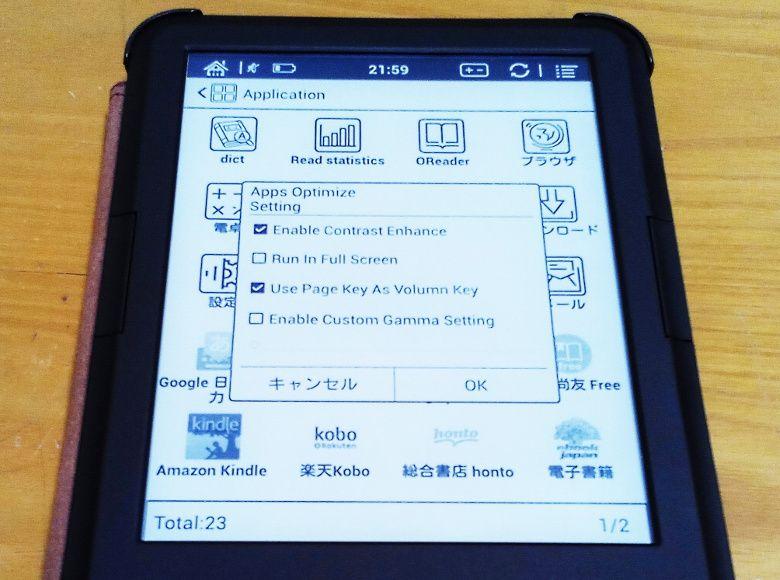 BOOX C67ML Carta2 レビュー2 メニュー