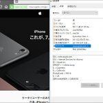 そのサイトは本物? 偽サイトを見破るためにサイトの証明書をチェックしよう(natsuki)