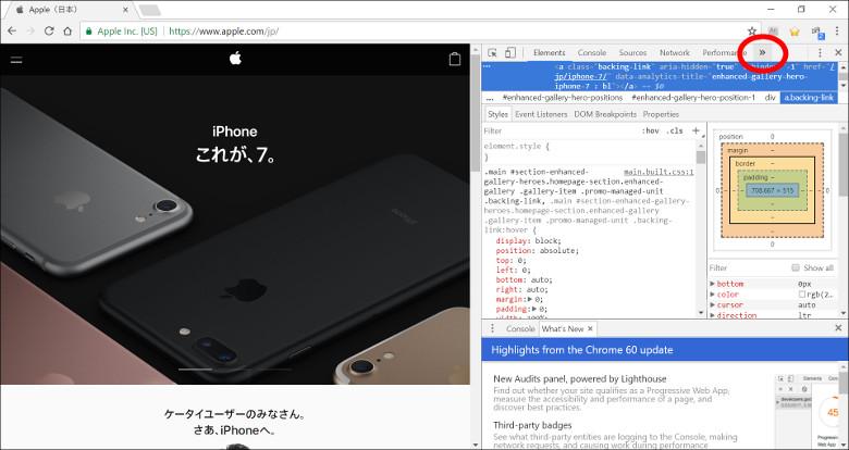 サイトの証明書 Chrome2