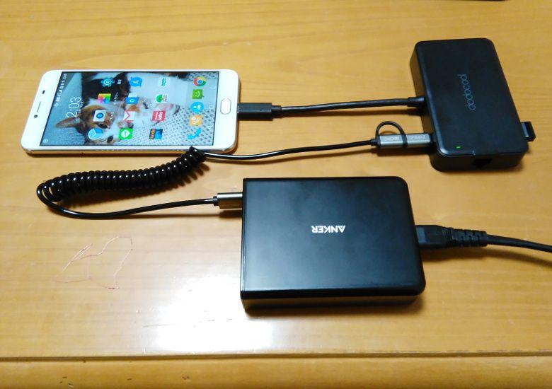 dodocool 6-in-1 多機能USB-Cハブ UMI Zと