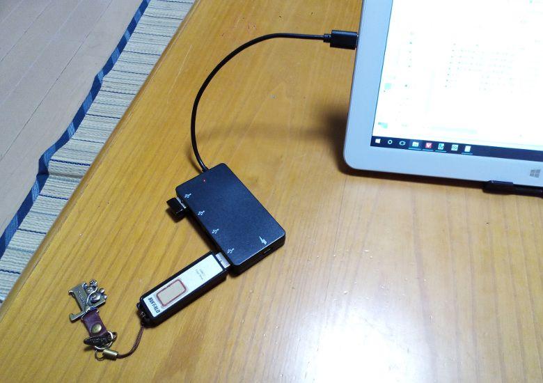 dodocool 6-in-1 多機能USB-Cハブ データのやり取り