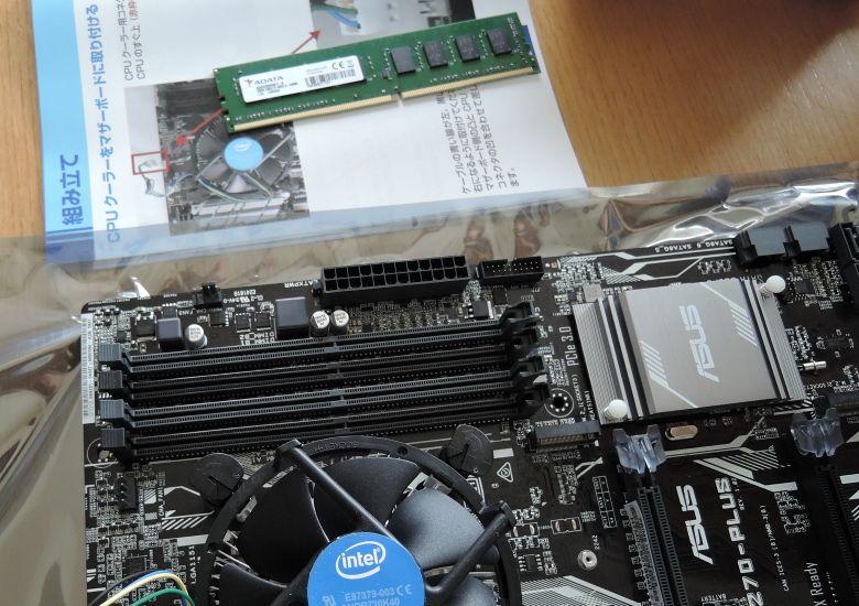 BIOSビープ音「ハードウェア異常の警告音 ...