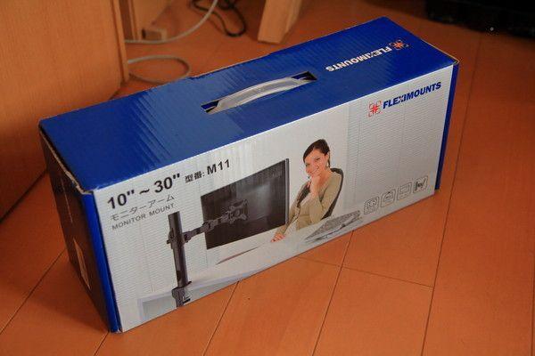 Fleximounts M11 外箱