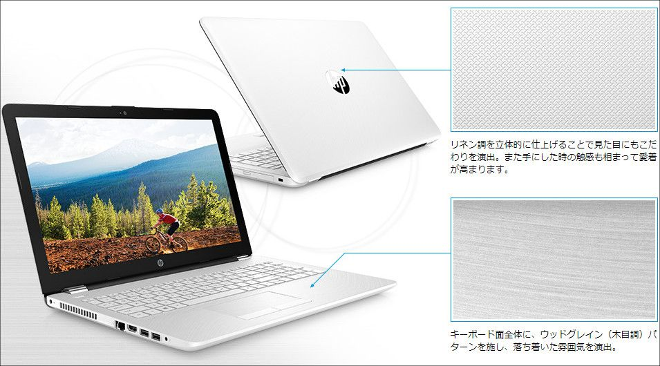 HP 15-bs000 模様