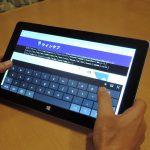 中国のタブレット「Jumper EZPad 6 Pro」の読者レビュアーを募集します(提供:geekbuying)