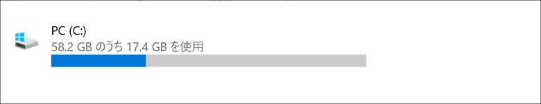 Jumper EZpad 6 Pro ストレージ