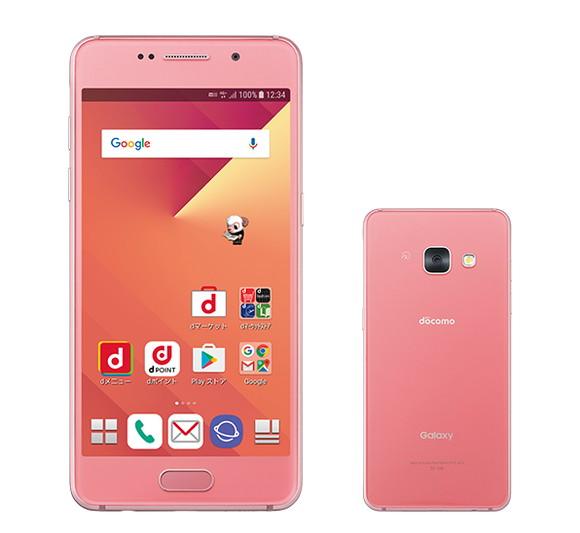 Galaxy Feel SC-04J Opal Pink