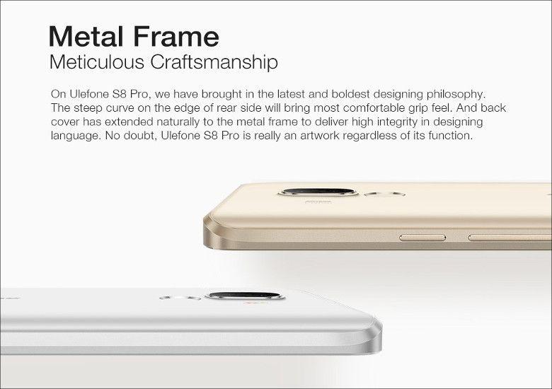 UleFone S8 Pro 側面
