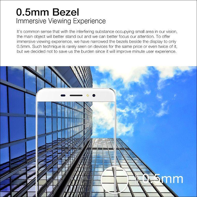 UleFone S8 Pro ベゼル