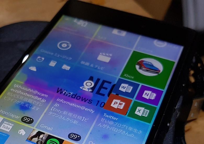 Windows 10 Mobileの今後について