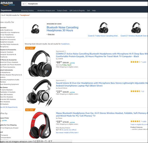 Amazon.comで掘り出し物を!