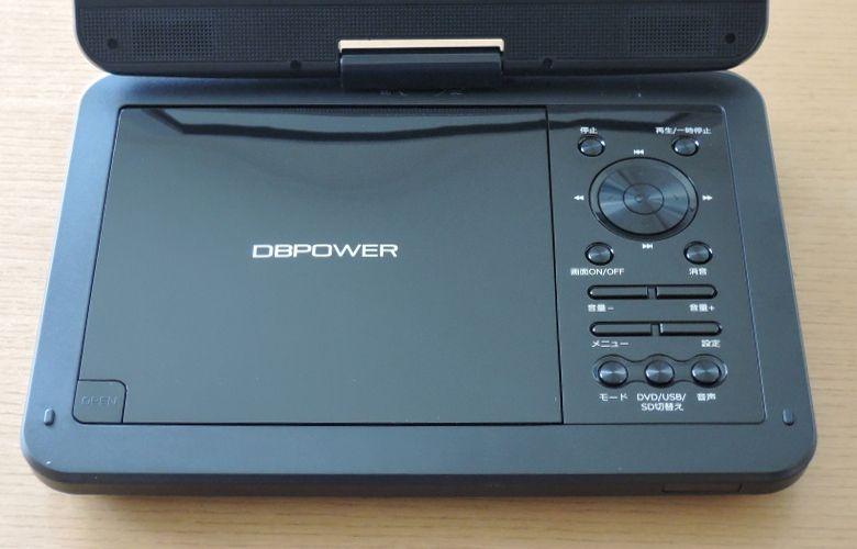 DBPOWER MK-101