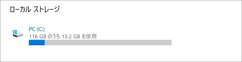 GPD Pocket ストレージ情報