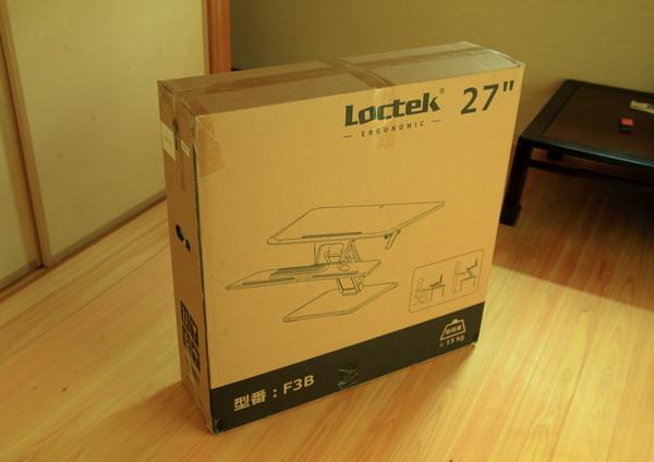 Loctek 昇降式スタンディングデスク F3B 外箱