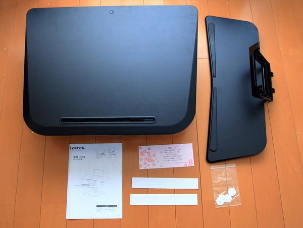 Loctek 昇降式スタンディングデスク F3B 同梱物
