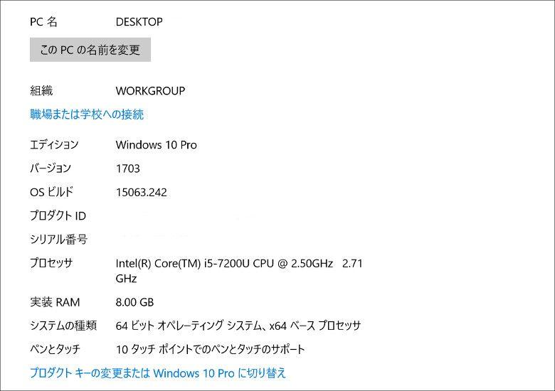 Microsoft Surface Laptop システム情報