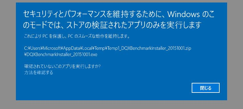 Microsoft Surface Laptop 警告