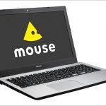 マウス m-Book H -15.6インチ、Intel Iris Plus搭載モデルも選べるスタンダードノート、「あれ、マウス雰囲気変わった?」