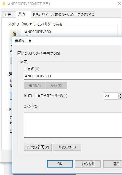ProBox 2 AVA 読者レビュー