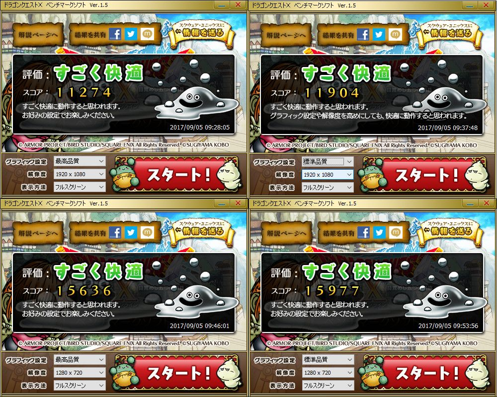 T-bao Tbook X7 読者レビュー