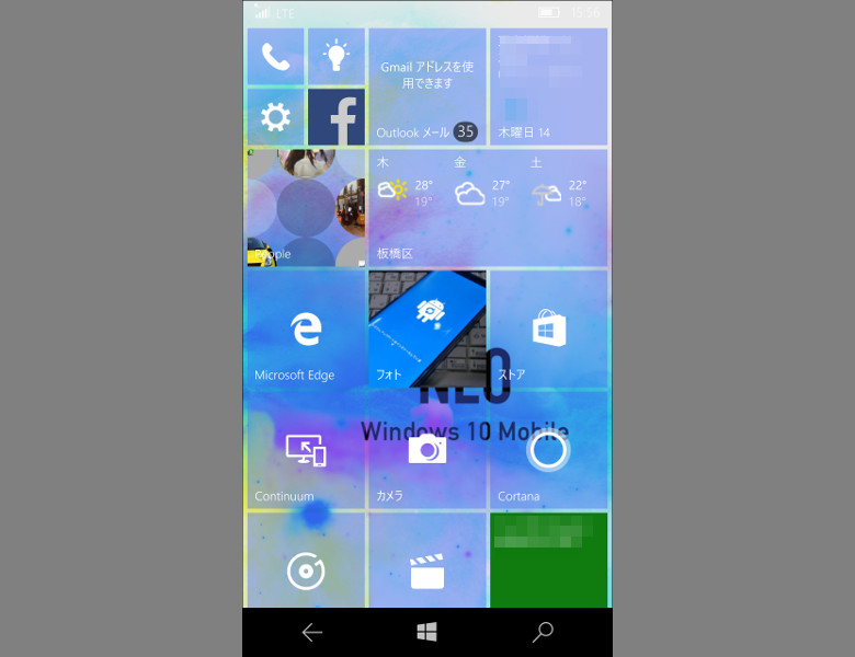 Windows 10 Mobile Creators Update Feature 2 Insider Preview