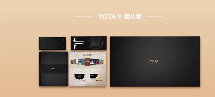 YotaPhone 3 外箱