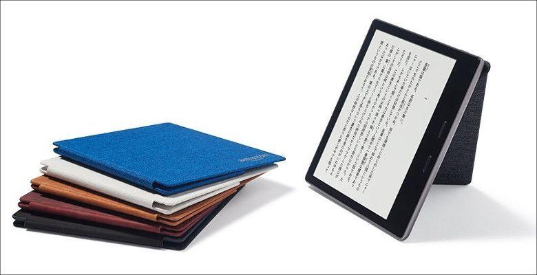 Amazon Kindle Oasis カバー