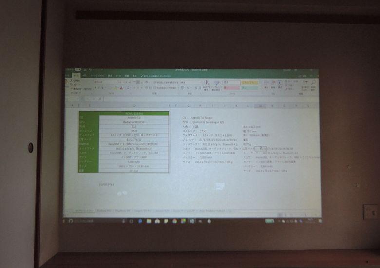 DBPOWER RD-810 プロジェクター Excel