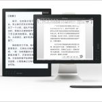 今、電子ペーパーが熱い ― 野心的な製品が続々登場!(natsuki)