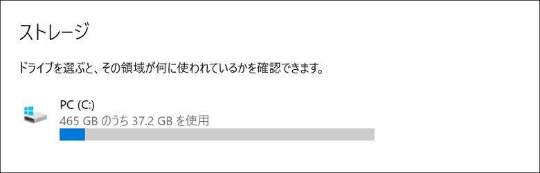 FRONTIER NLKシリーズ ストレージ構成