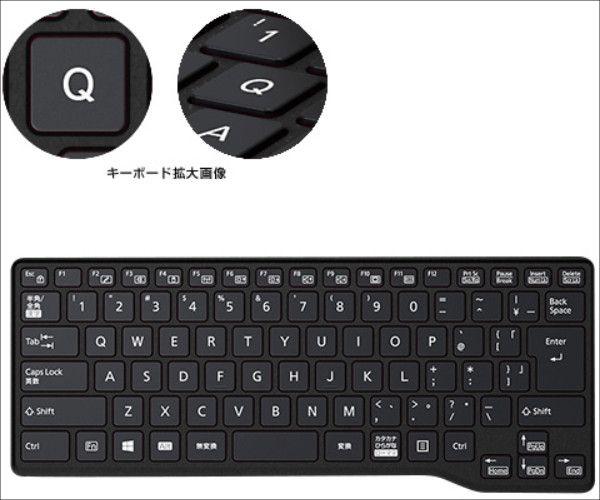 富士通 LIFEBOOK UHシリーズ キーボード