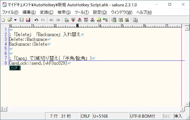 AutoHotKey4