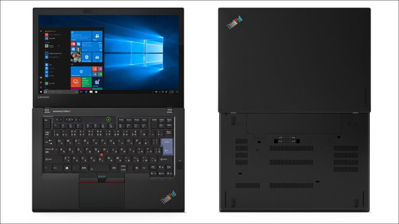 Lenovo ThinkPad 25 筐体