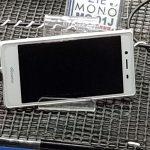 セール情報 – イオシスでMONO MO-01Jが特価。ハイレゾに対応した高品質モデル!(かのあゆ)