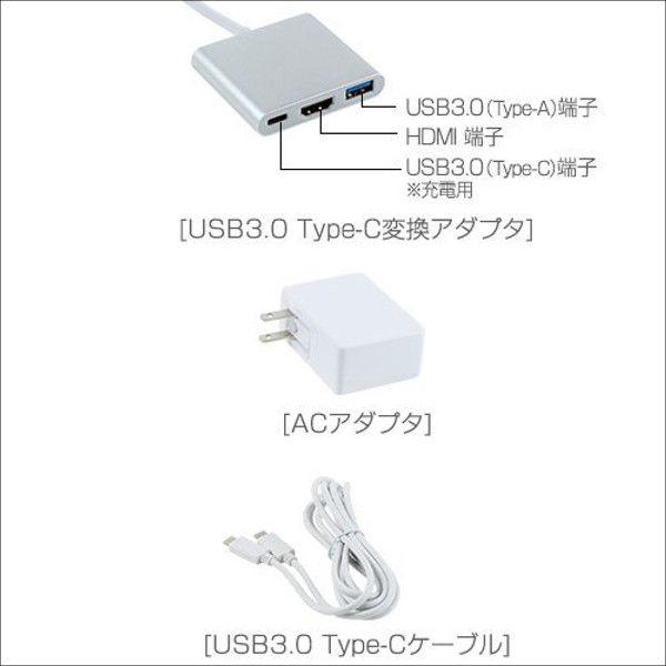 マウス MB13ESV 付属品