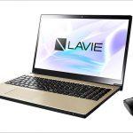 NEC LAVIE Note NEXT / Direct NEXT -15.6インチスタンダードノート、これがNECの次世代(NEXT)スタイル!