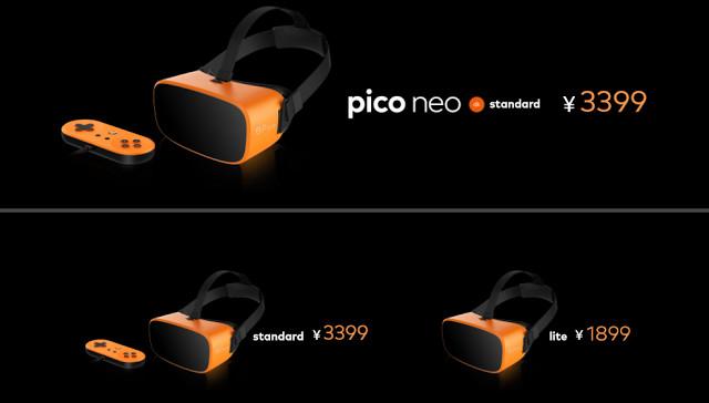 Pico Neo