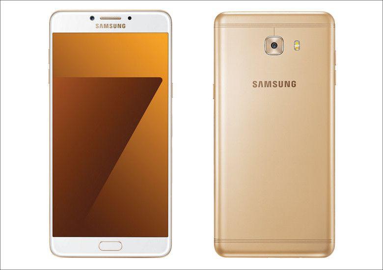 SAMSUNG Galaxy C7 Pro 筐体色