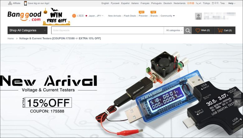 USB 電流電圧チェッカー