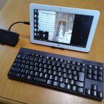 エレコム TK-FDM086シリーズ - ありそうでないキー配列の低価格な無線キーボード、メカニカルキーボードの代替にも最適か?(実機レビュー:natsuki)