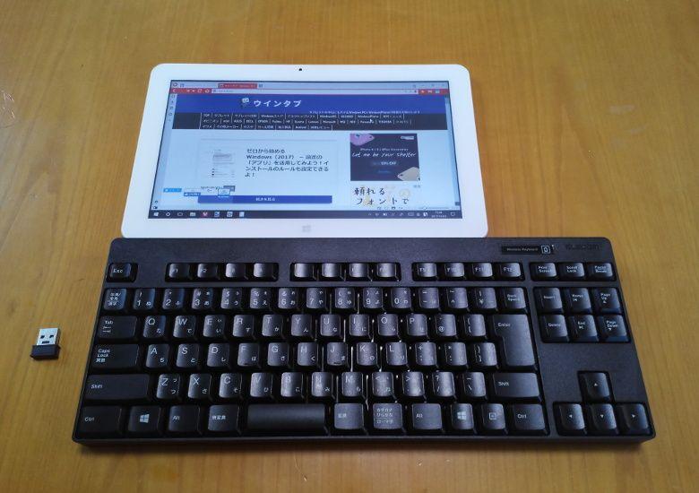 エレコム TK-FDM086 サイズ