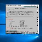 Lynx for Win32 - シンプル過ぎる!!テキストベースのレトロな超軽量ブラウザを試してみたよ!(ふんぼ)