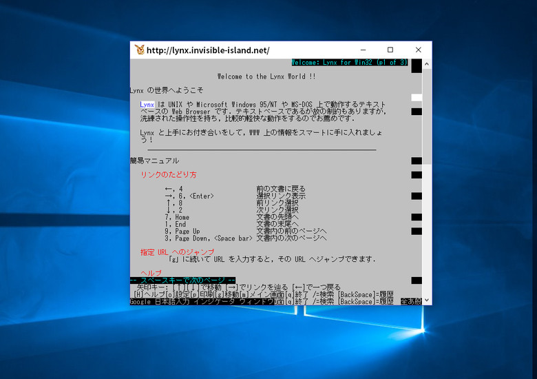 Lynx for Win32