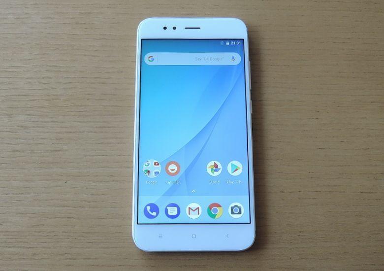 Xiaomi Mi A1 待ち受け