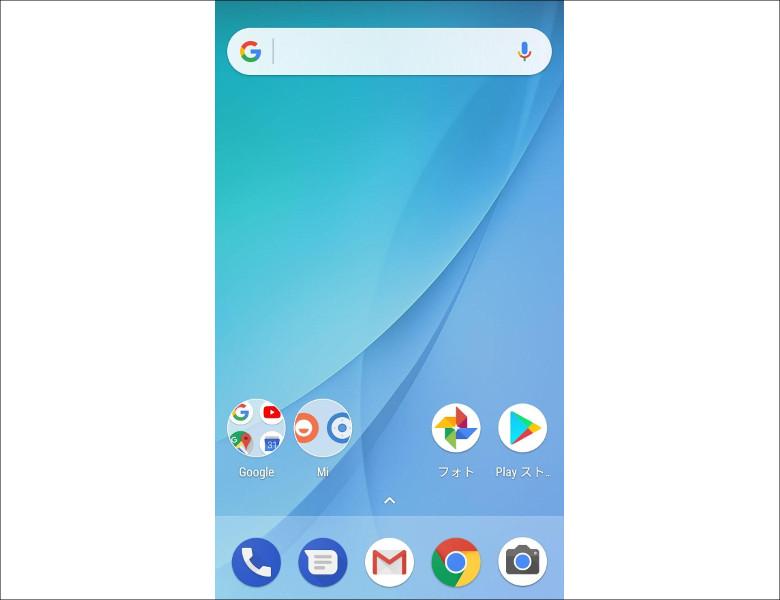 Xiaomi Mi A1 シンプルなホーム